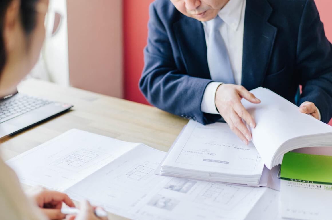 STEP4 住宅ローンの事前審査に申し込む