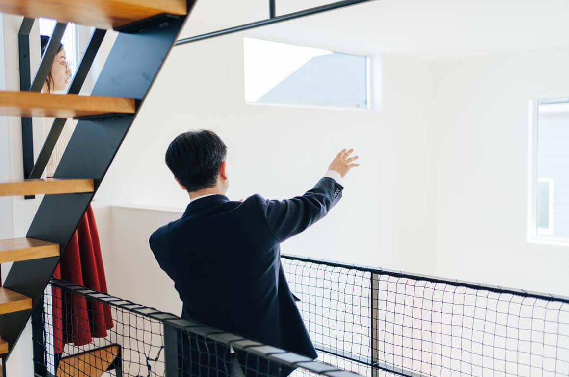 住宅履歴管理・更新定期点検・報告